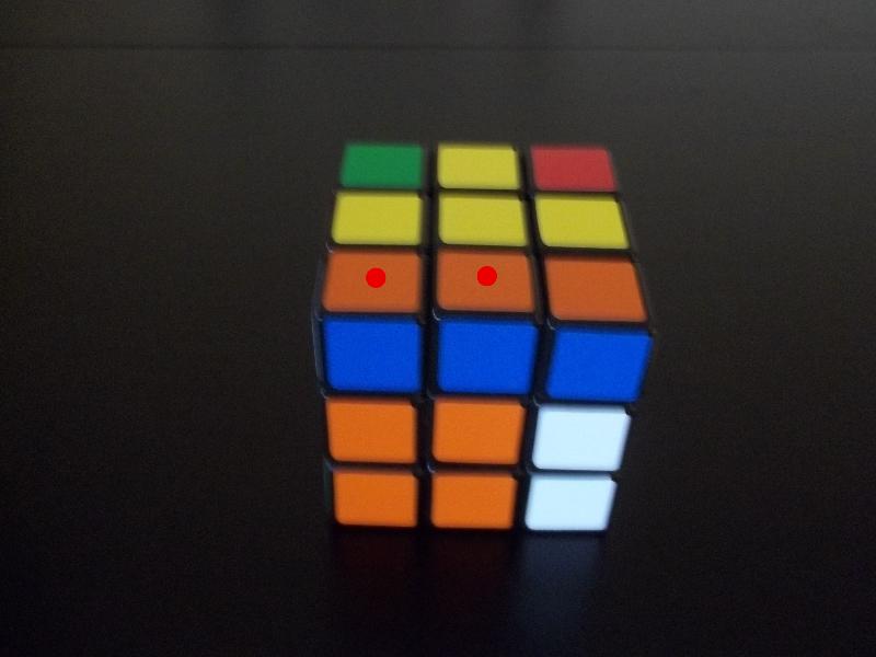 Rubik's Cube la croix -