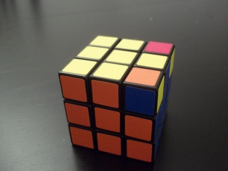 Le final du Rubik's Cube - Le blog de Fabrice Arnaud
