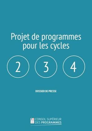 Le projet de nouveaux programmes du collège